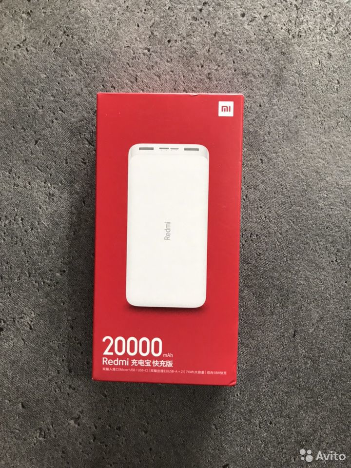 Powerbank Xiaomi Redmi 20000mah  89105406215 купить 1