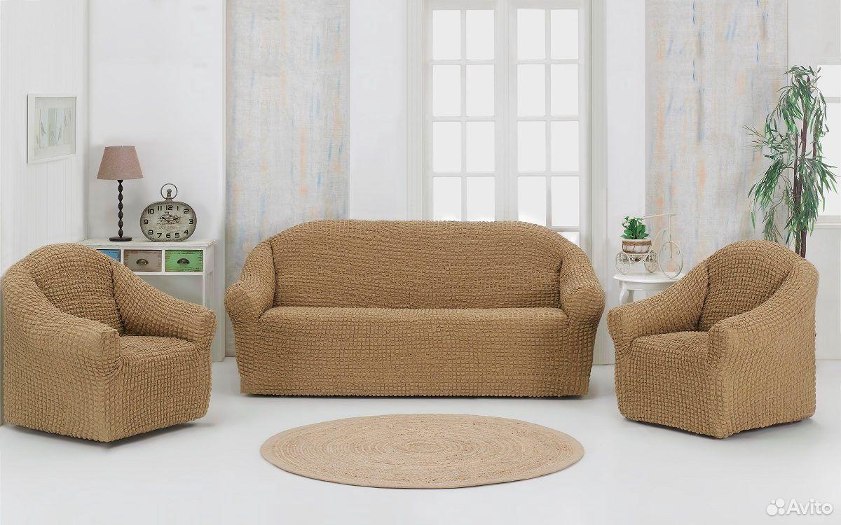 Еврочехлы для мебели