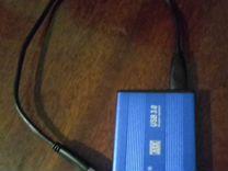 Продаю переносной диск емкостью 750 Гб