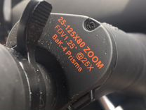 Бинокль celestron Sky master 25-125x80