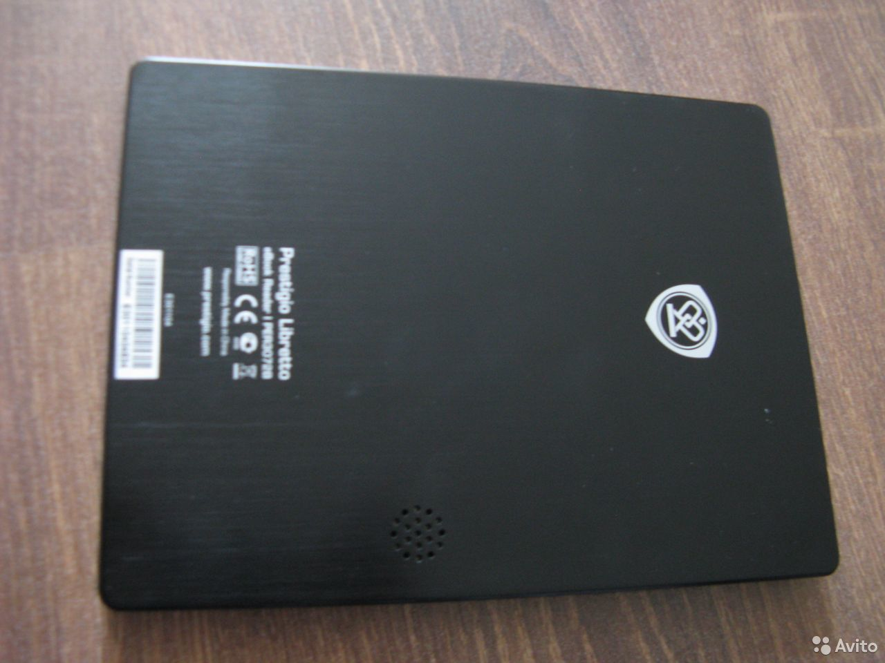 Книга электронная Prestigio Libretto PER3072B  89101581344 купить 4