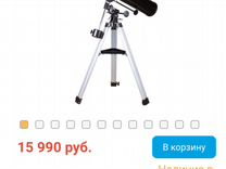 Телескоп sky-watcher BK 1149 eq1