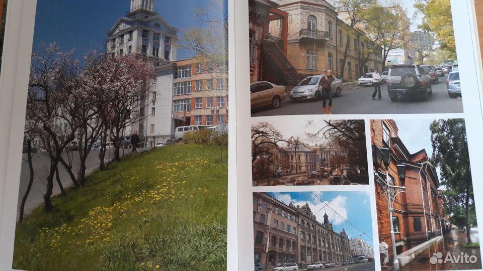 Книга: Владивосток. Прогулки по городу