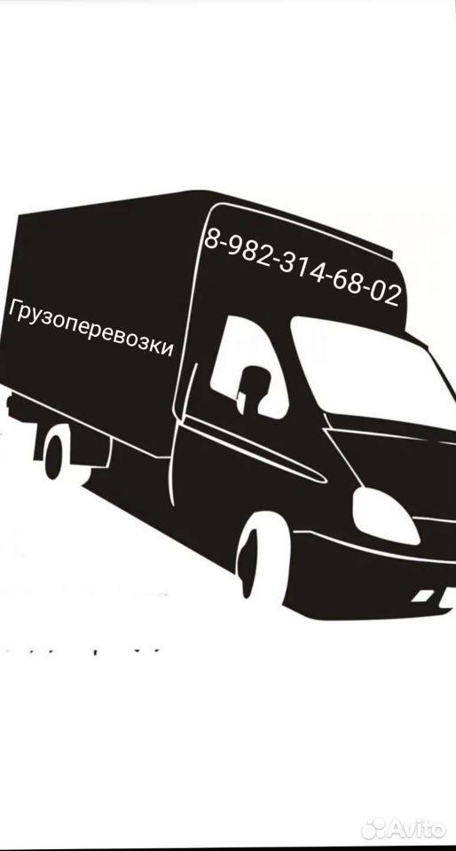 Грузоперевозки Газель.грузовой.бортовой