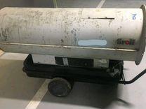 Тепловая пушка дизельная Kroll GP 115