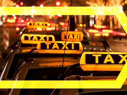 Водители такси гет челябинск показать фото