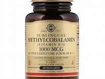 Solgar, Сублингвальный метилкобаламин/ Витамин В12