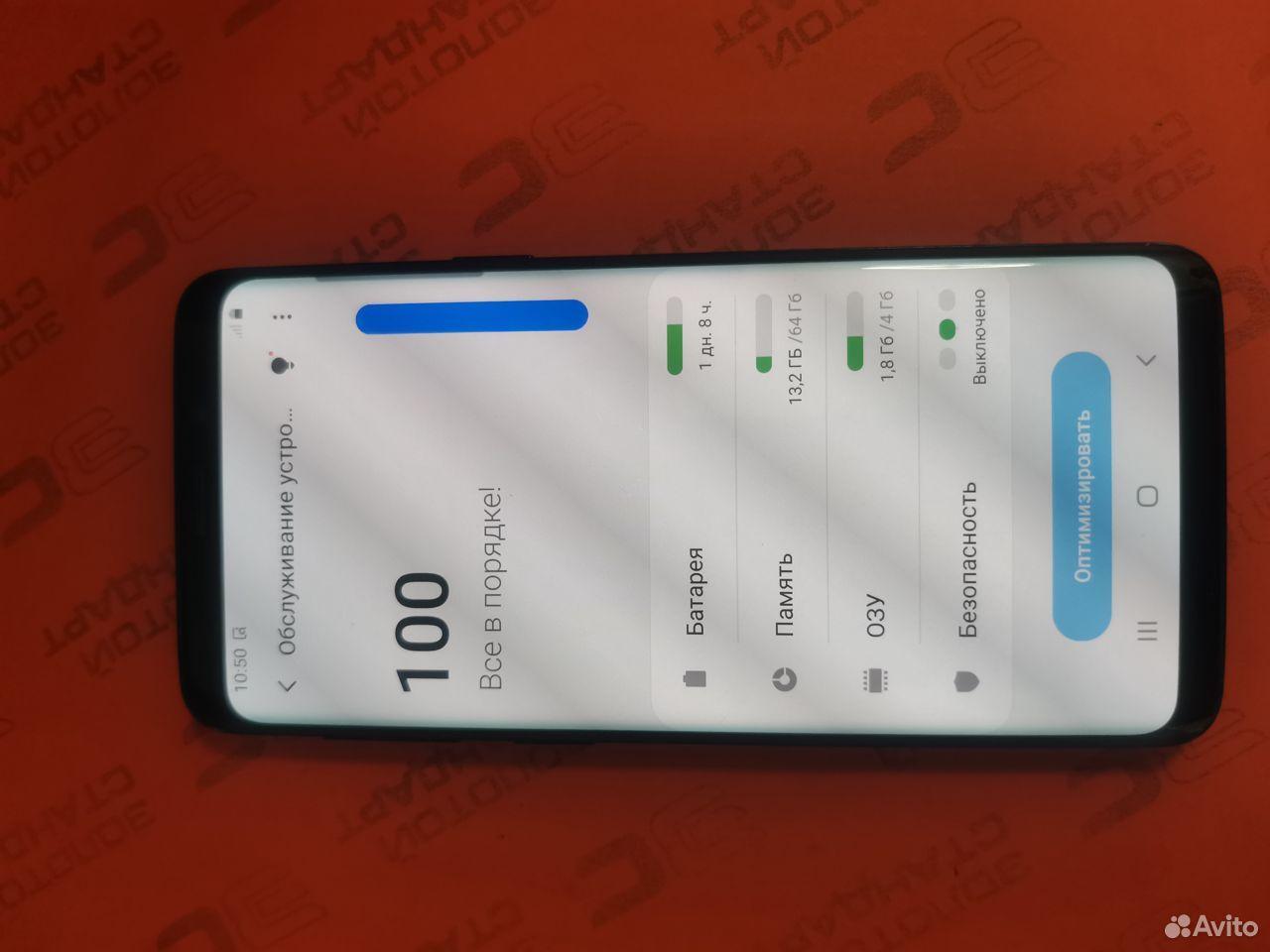 Samsung S9 4/64 (центр)  89093911989 купить 5