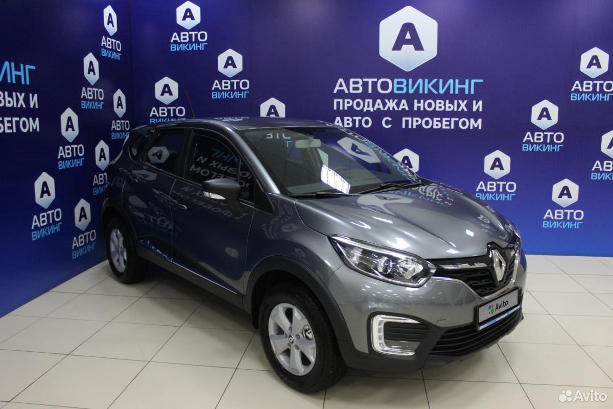 Renault Kaptur, 2020  83412209891 купить 6
