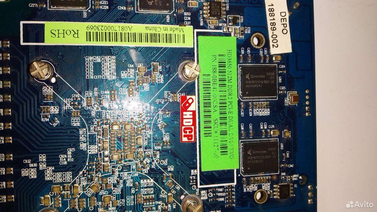 Видеокарта Ati Radeon HD 3650  89242025679 купить 4