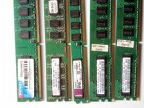 DDR2-800 1GB