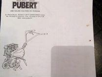 Культиватор pubert compact 40 BC(3000361702)
