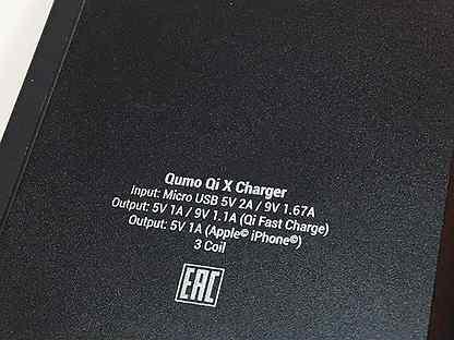 Беспроводная зарядка Qumo Qi X Charger