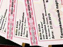 Концерт Billie Eilish 2 билета. Москва,27 августа
