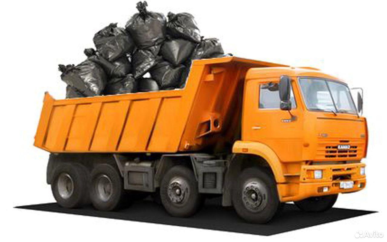 Вывоз мусора  89002142303 купить 1