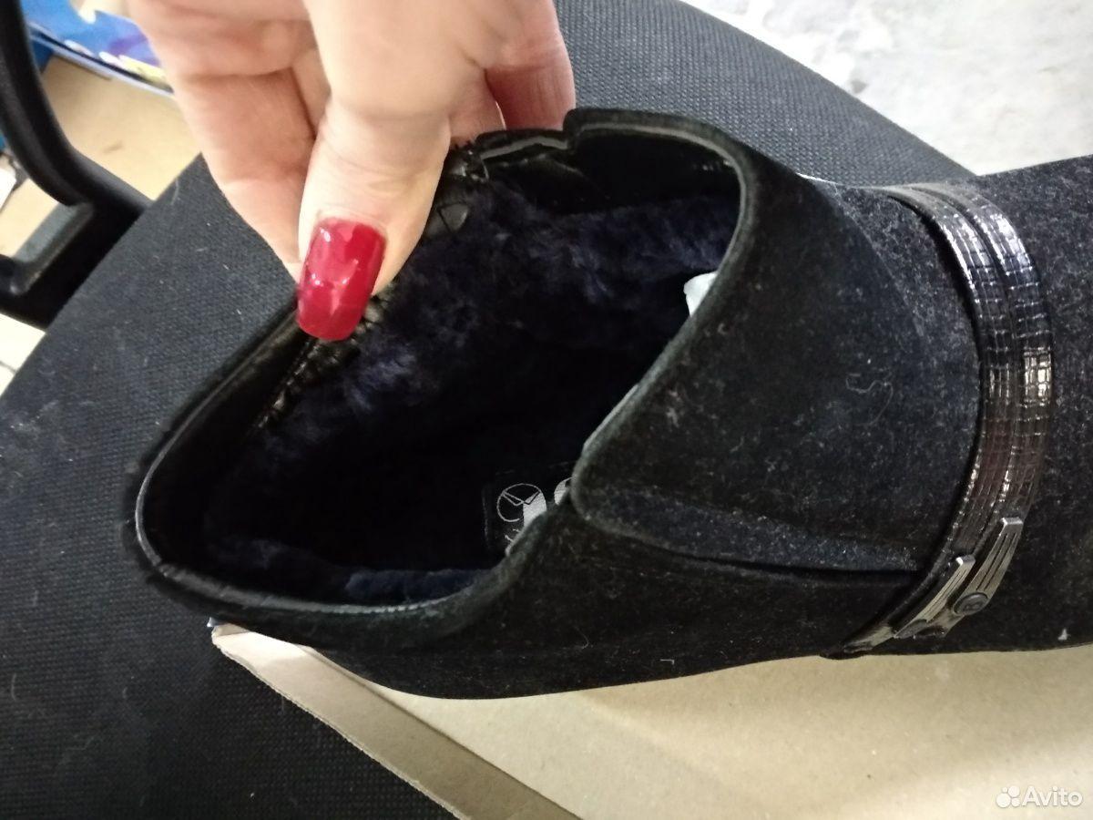 Schuhe  89220522588 kaufen 5