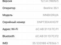 iPhone 7 Black 32GB — Телефоны в Волгограде