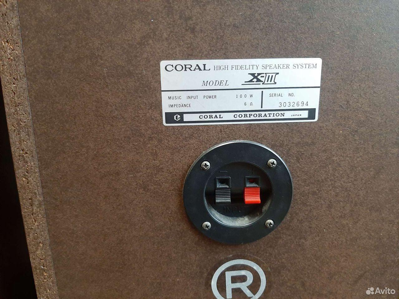 Акустика Coral X-III