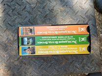 VHS 3 кассеты