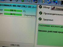 Системный блок Intel Q8400 лицензия win7pro