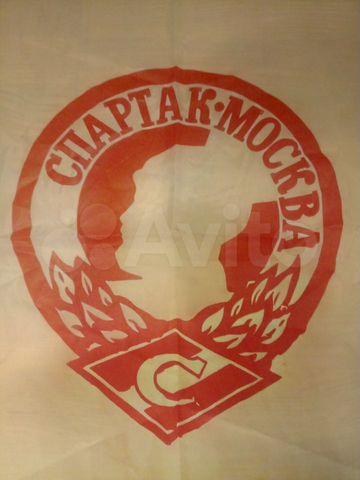 флаг футбольный клуб спартак москва
